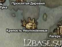 Клан холл Крепость Неупокоенных