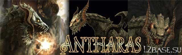 Antharas (Антарас)
