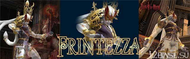 Frintezza (Фринтеза)
