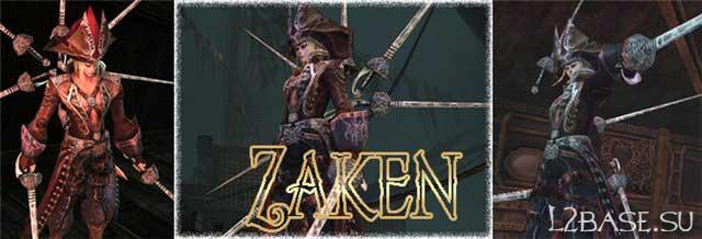 Zaken (Закен)
