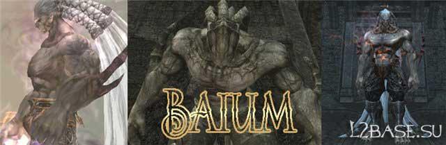 Baium (Баюм)