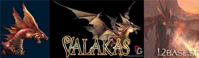 Valakas (Валакас)