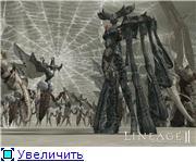 Orfen (Орфен)