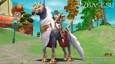 Верховая лошадь