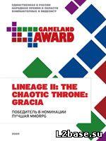 Лучшая MMORPG на Gameland Award