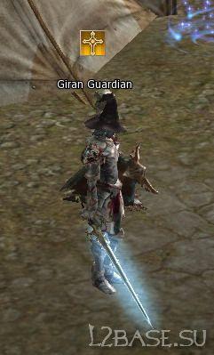 """""""Страж"""" (Guardian)"""