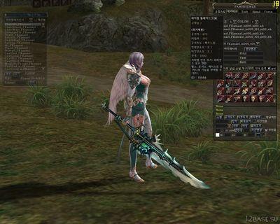 Pyseal Blade (S86)