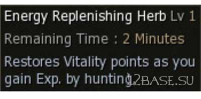 vitality herb