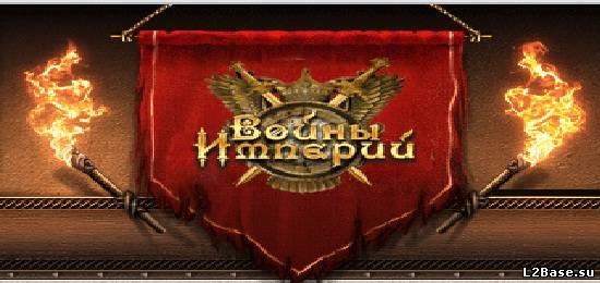 Classic x1200 - Bloody-Knight.ru Комплекс Игровых Серверов Lineage II Interlude