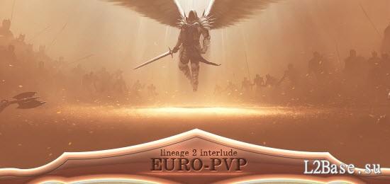 Euro-pvp - Классический ПвП сервер Interlude x1200