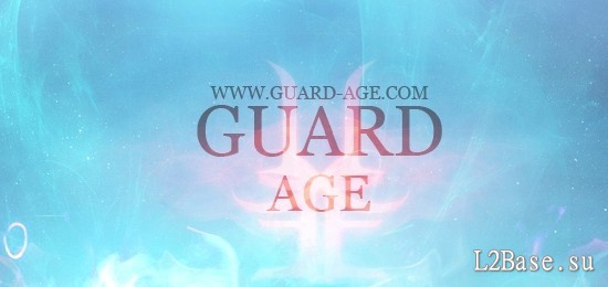 Guard-Age x10000 - High PVP Interlude Server