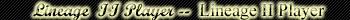 Lineage 2 юзербар